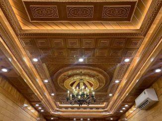 trần gỗ xuân trường nam định